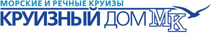 Kruiznyj-dom-mk