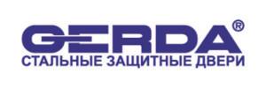 logotip-gerda-DV-1024x724
