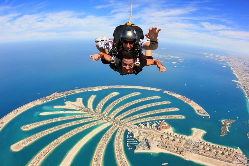 с парашютом
