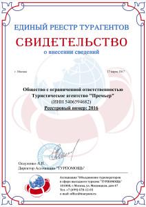 a736d26c-6c71-494b-84b5-cb2545770137